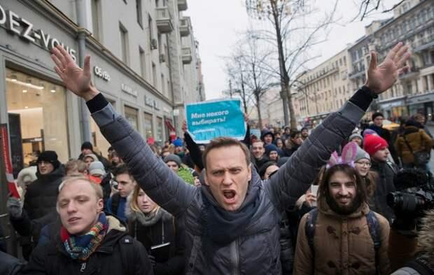 Секта Навального запрещена