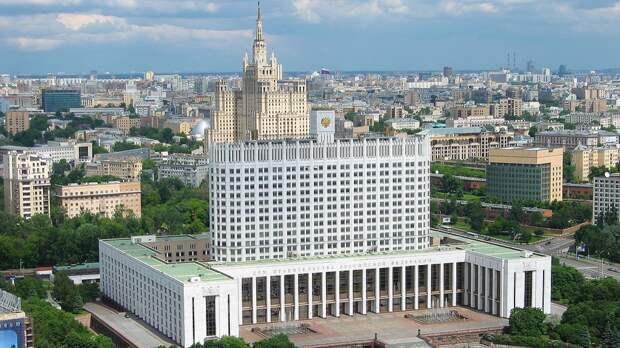 Правительство России утвердило проект о защите учебных учреждений