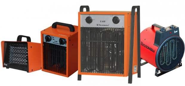Несколько вариантов тепловентиляторов
