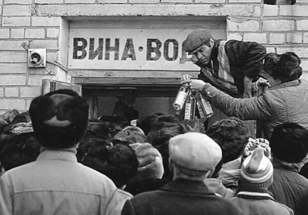 Как и для чего в России в разное время вводили и отменяли «сухой закон»