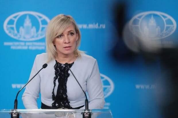 Захарова оценила заявление Зеленского о новой форме украинских футболистов