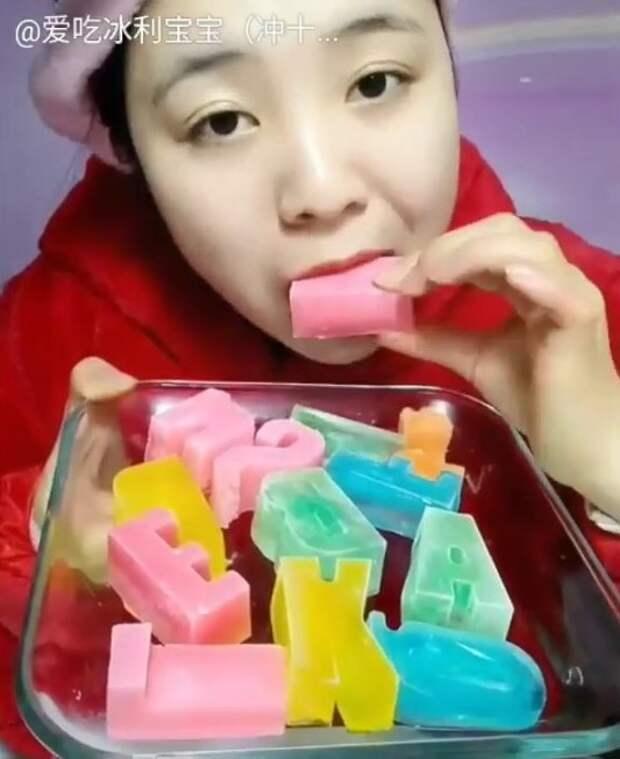 Китайцы едят лед. Зачем?