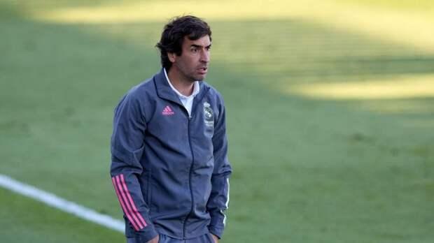Рауль может возглавить «Реал»