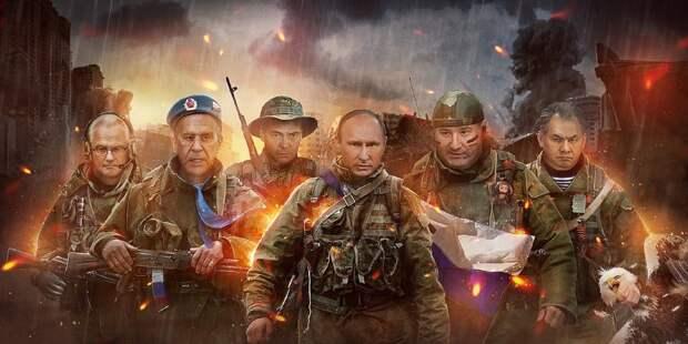 Путин «устроит войнушку», нозанами Америка: украинский эксперт