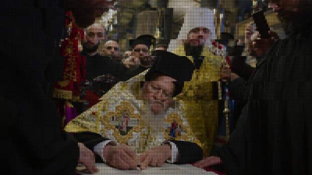 Подпись стамбульского старца