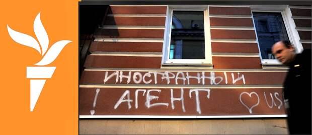 """""""Радио Свобода"""" оштрафовали на 11 миллионов рублей"""
