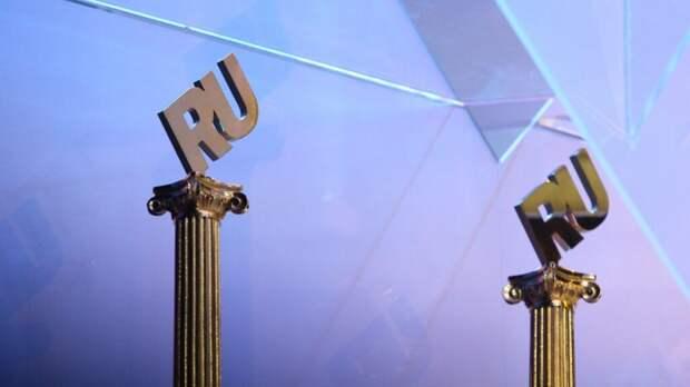 Одного из лауреатов «Премии Рунета» выберет искусственный интеллект