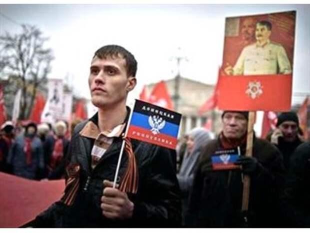Донбасс переманивает Америку на свою сторону