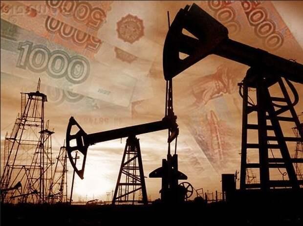 Российские нефтяники лишились ряда налоговых льгот