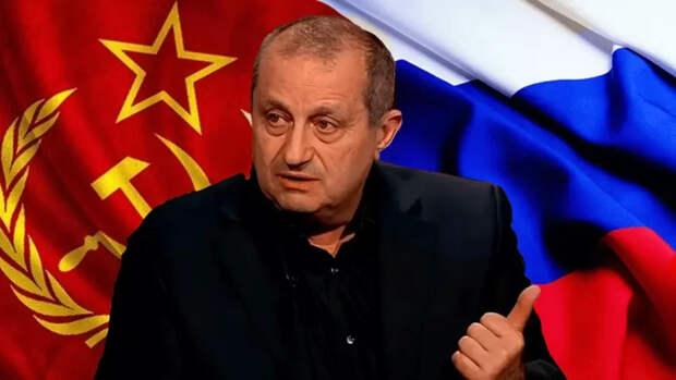 Россия приговорена быть Империей: Зачем Байдену нужна встреча с Путиным. Мощный анализ от эксперта