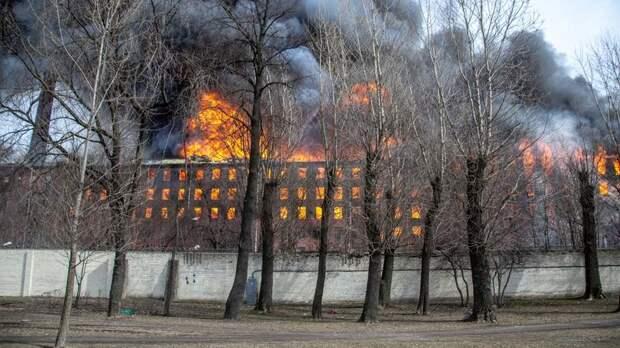 После пожара на «Невской мануфактуре» возбудили уже третье дело – об уничтожении памятника