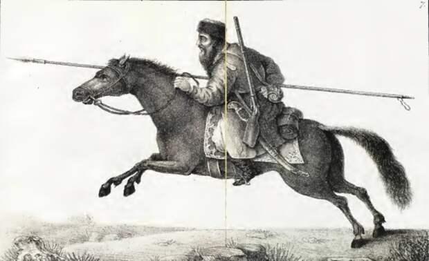 Верховой донской казак. Рисунок Александра Ригельмана из книги «История или повествование о донских казаках», 1778 год