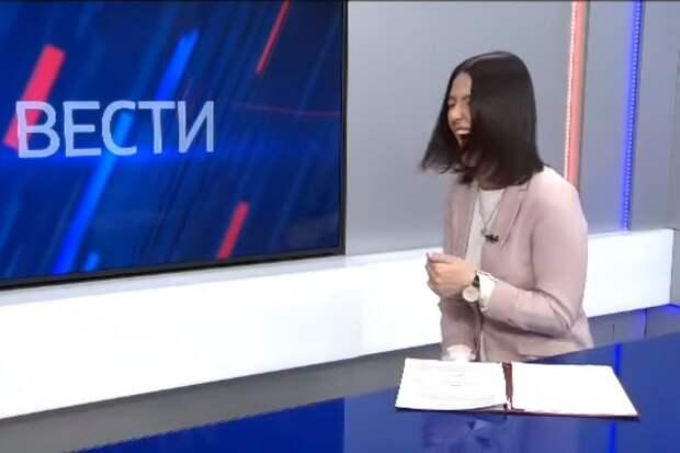 Выгонят всех! Источник в ВГТРК предрёк увольнение камчатской телеведущей за смех над дотациями льготникам