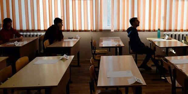 Московскую учительницу уволят за включение кварцевой лампы при детях