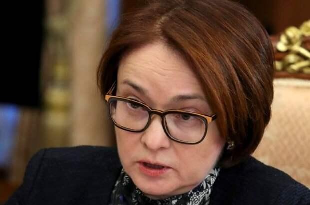 Набиуллина пояснила повышение ключевой ставки ЦБ РФ