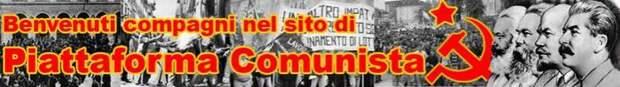 Осень 70-го в Калабрии: это вам не Италия!