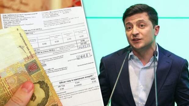 Холодный душ для украинцев: Зеленский просто шутил о тарифах