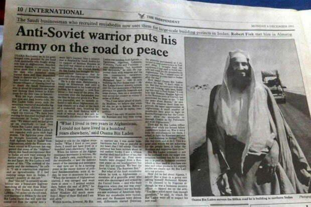 Лапочка Бин Ладен, привет из 1980-х и компенсации жертвам терроризма
