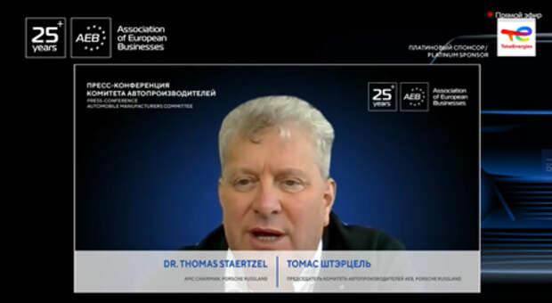 Томас Штэрцель
