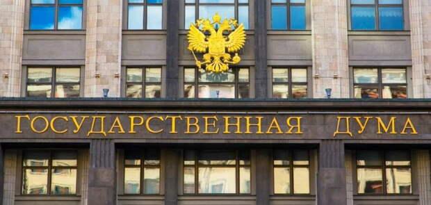 Госдума РФ приняла сегодня единогласно заявление в связи с «первоочередной» инициативой президента Украины Владимира...
