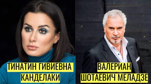 Гивиевна и Миладович: 15 редких отчеств звёзд российского шоу-бизнеса