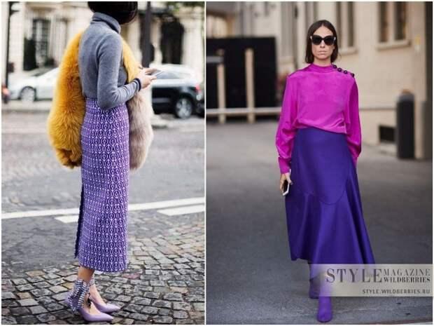 Берем пример: Как носят фиолетовый цвет знаменитости и блогеры?!