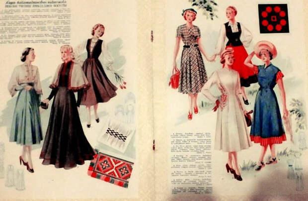 Журнал *Ригас модес*, 1952-1953 гг. | Фото: imhoclub.by
