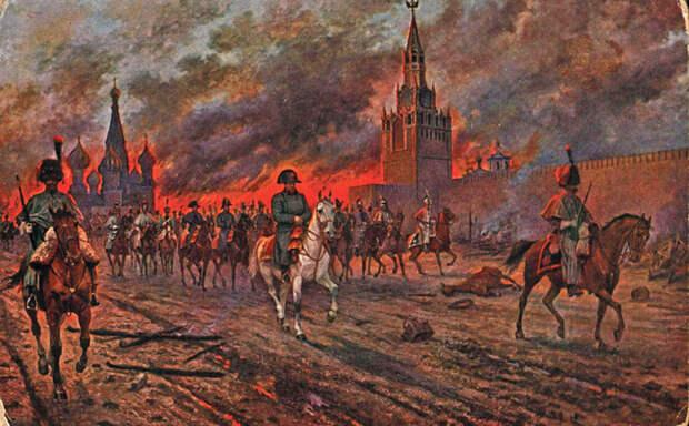 Причины нашествия на Москву французской армии Наполеона
