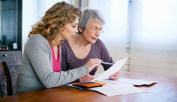 5 случаев, когда могут возникнуть проблемы с назначением пенсии, даже при наличии работы