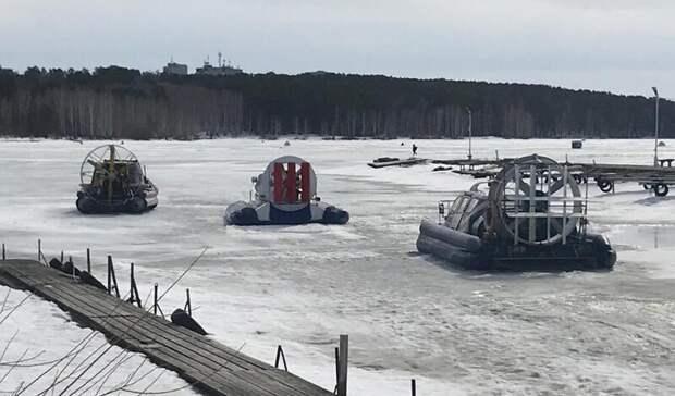 10 рыбаков-любителей провалились под лед наБелоярском водохранилище