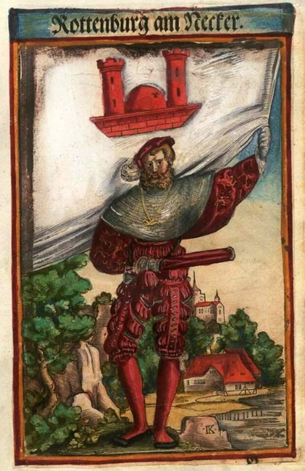 Иллюстрации к книге «Флаги Священной Римской империи германской нации», 1545 год.