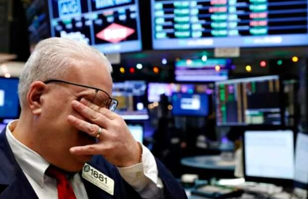 Биржи США слабо снижаются перед встречей ФРС