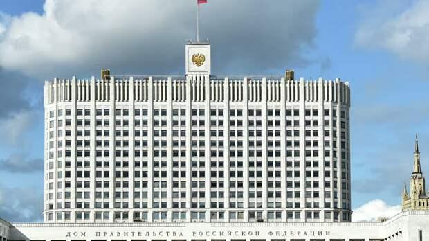 Российский кабмин изменил порядок биржевых торгов топливом