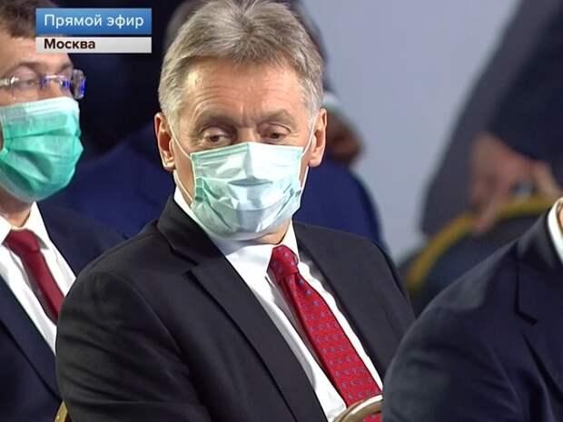 В Кремле не намерены всерьез рассматривать предложение Киева по «обмену» Медведчука