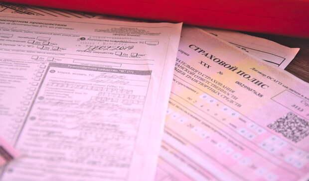 Ижевчанин оштрафован за мошенничество в сфере страхования