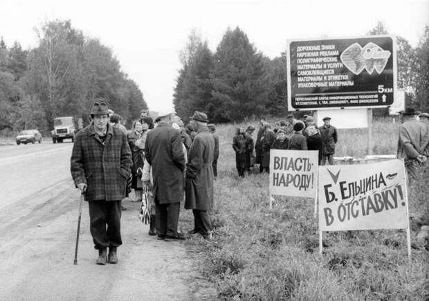 Борис Ельцин и его политика. Пять главных провалов