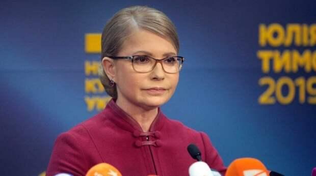 """""""Люди загнаны"""": Тимошенко указала украинцам на причину их безденежья"""