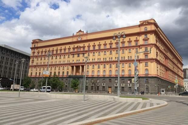 ФСБ утвердила список данных, за передачу которых признают иноагентом