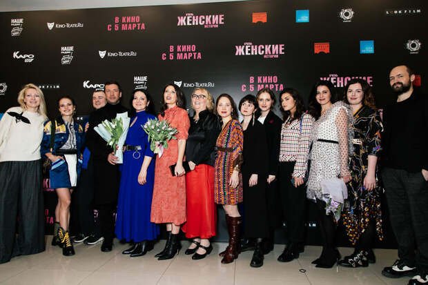 «Ни одна режиссерка не получила бюджет на блокбастер»: есть ли женское кино в России?