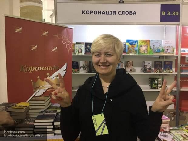 Украинская писательница бьет тревогу: Львов превращается в русский город