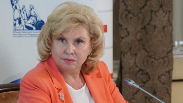 Госдума переизбрала Татьяну Москалькову уполномоченным по правам человека