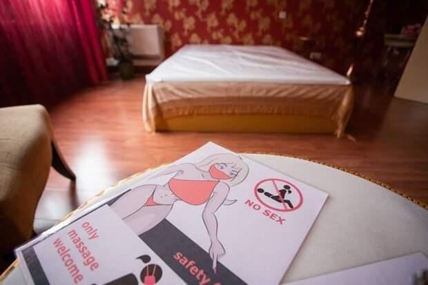 """""""Их нужно заставить работать и учиться"""": В Госдуме поддержали петицию с просьбой ввести уголовную ответственность за проституцию"""