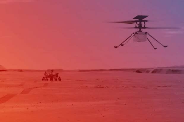 На Марсе впервые прошел пилотируемый полет. Вот 4 фото этого исторического события