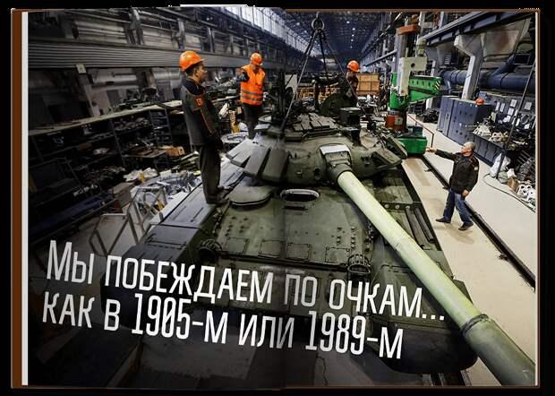 Конец нефти – 2: как Путин два десятилетия переигрывал Запад, создав миф о «слабой России»