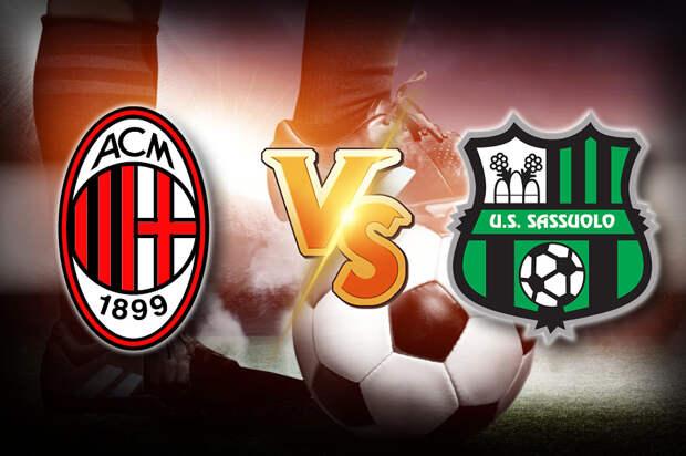 «Милан» – «Сассуоло»: прогноз на матч Серии А. Сумеют ли красно-черные вновь обыграть удобного соперника?