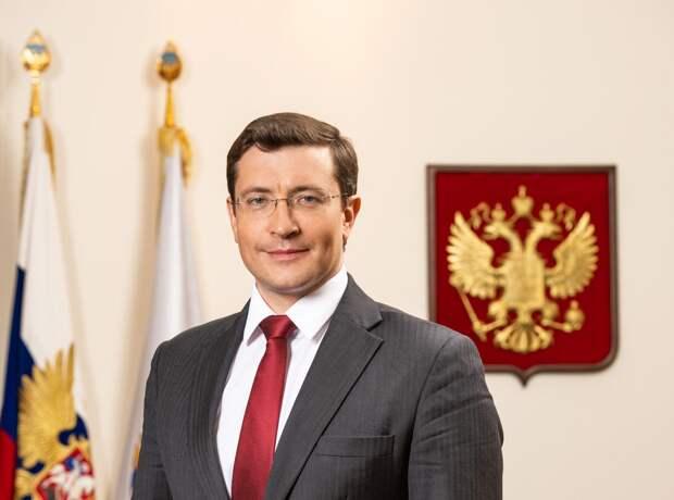 Поздравление губернатора Нижегородской области Глеба Никитина сДнем воспитателя