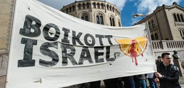 160412-boycott-israel
