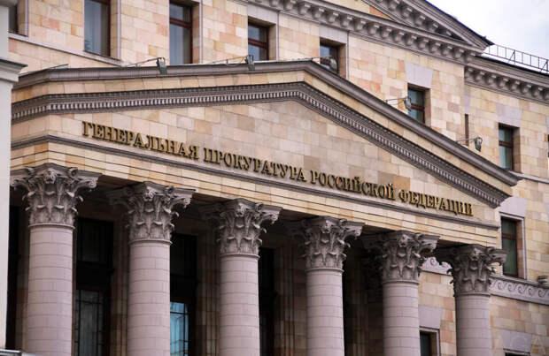 Генпрокуратура России утвердила обвинительное заключение бывшему прокурору Березовского района Бекхану Аслаханову