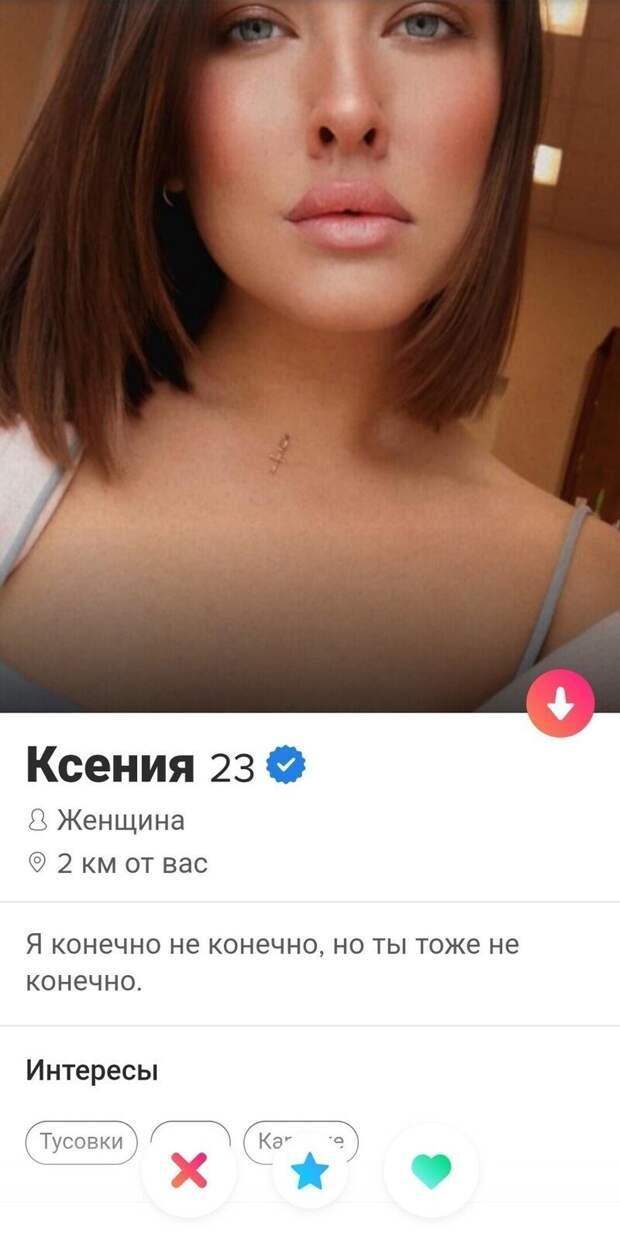 """6. И в номинации """"Самая красноречивая девушка года"""" побеждает..."""
