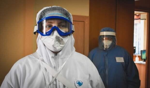 Более 600 случаев COVID-19 фиксируется вСвердловской области четвертый день подряд